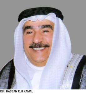 د.حسن كمال